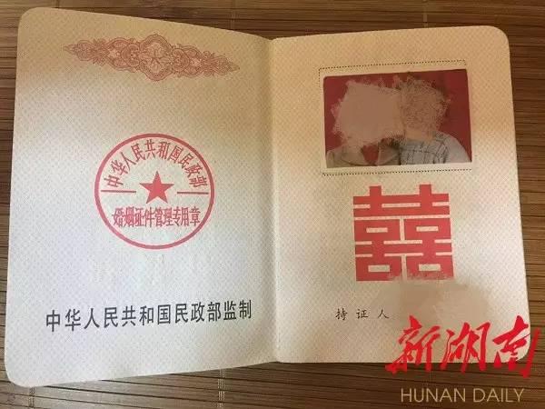 一纸婚书的浪漫丨结婚证讲述不同年代的爱与情